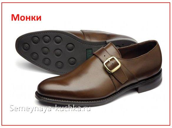 виды и названия для обуви