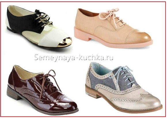 виды и названия ботинок