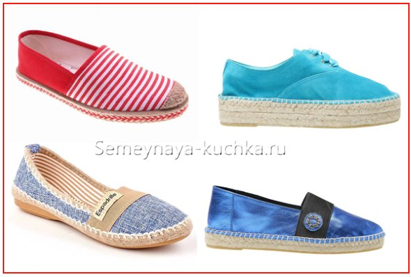 названия обуви
