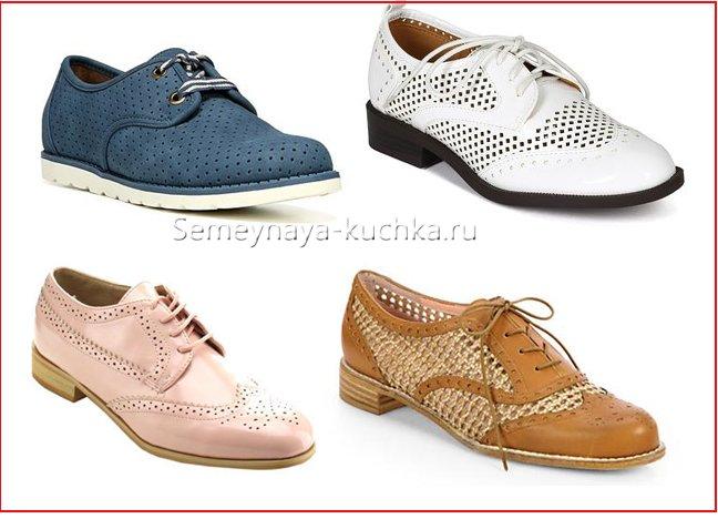 виды и названия ботинок броги