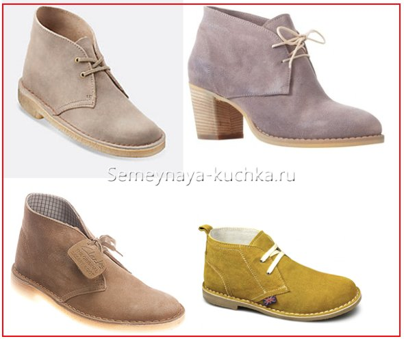 названия и виды обуви