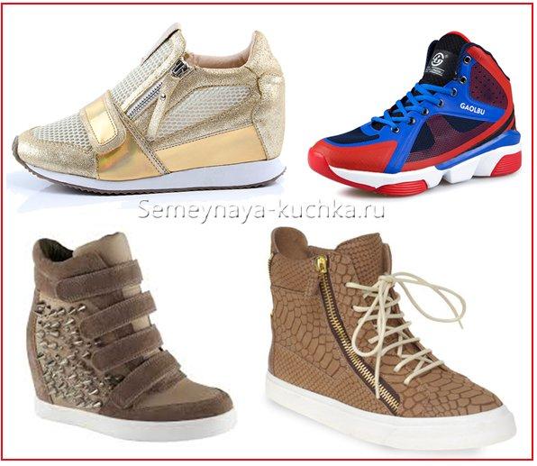 виды обуви со шнурками