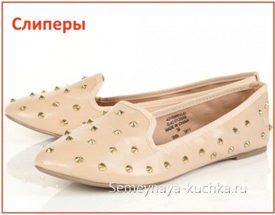 названия обуви слиперыназвания обуви слиперы