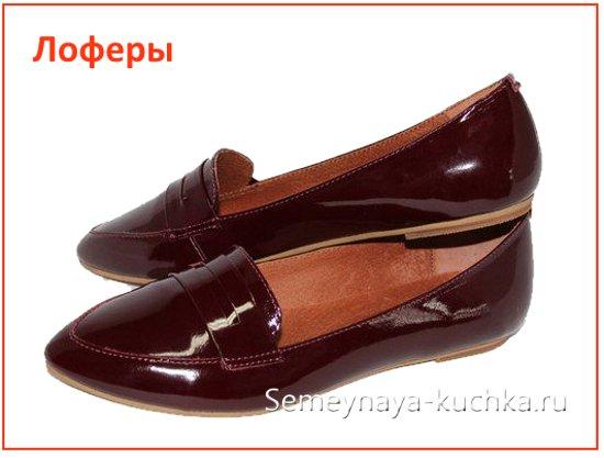 названия обуви лоферы