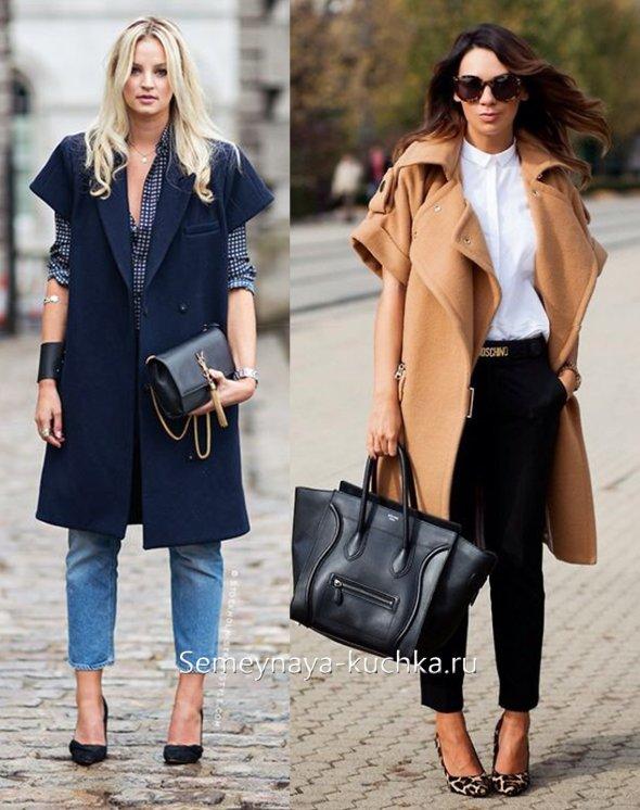 пальто-пиджак без рукавов с чем носить