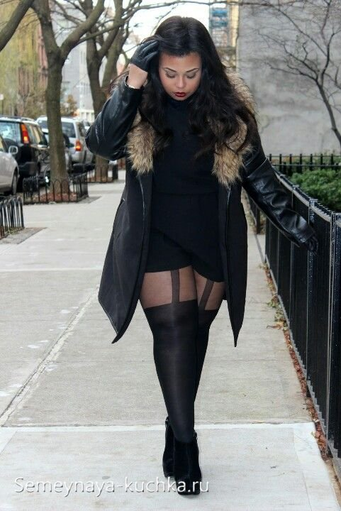 как одеваться в черное полным девушкам