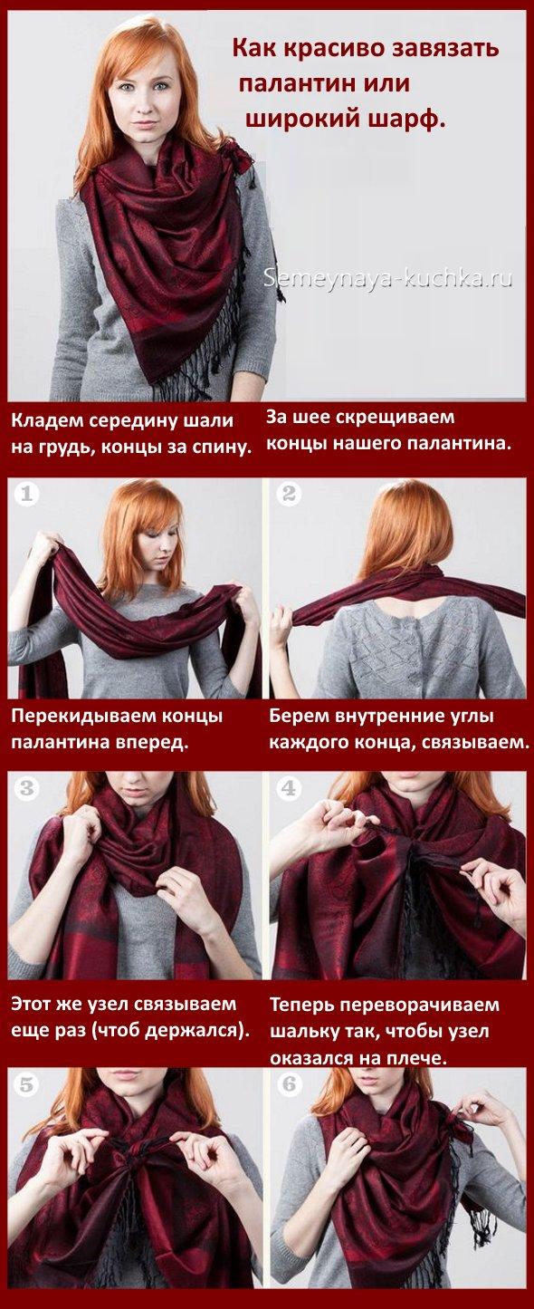 палантин на пальто