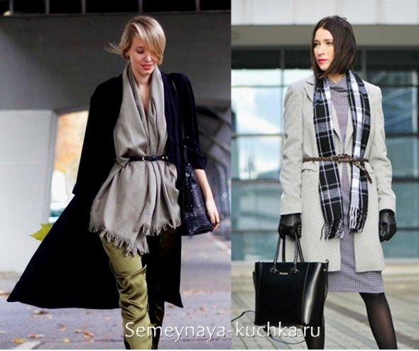 шарф поверх пальто