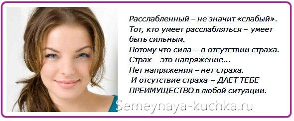 snyat-stress12