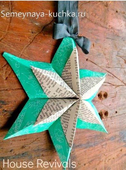 выпуклая новогодняя звезда из бумаги