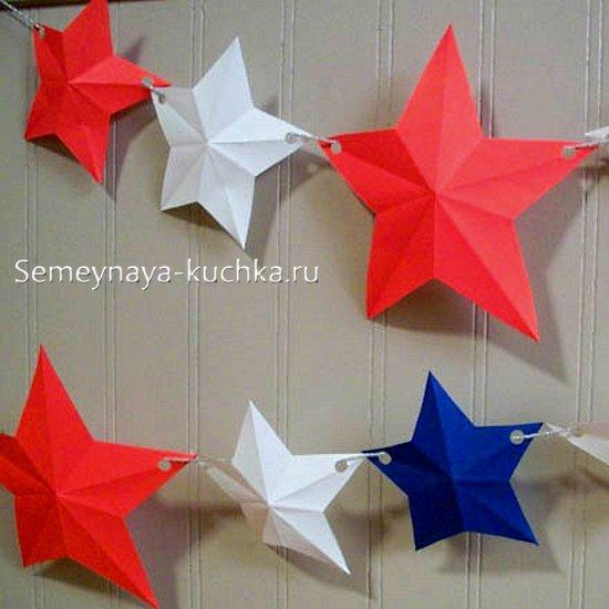 как сделать объемные звезды для гирлянды
