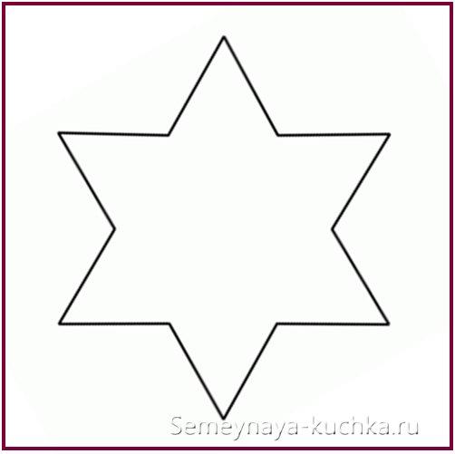 трафарет шаблон для шестиконечной звезды