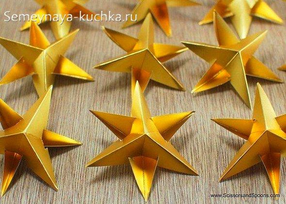 шестилучевые звезды с острыми концами