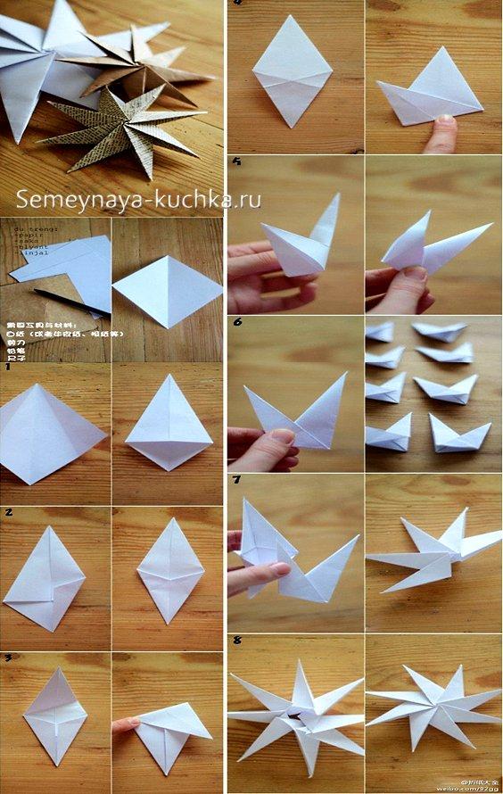 Пятиконечная звездочка из бумаги своими руками 10