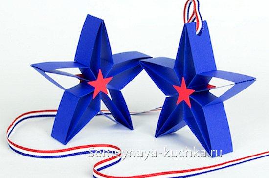 новогодняя звезда из картона своими руками