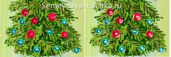 пошаговый урок рисования новогодней елки