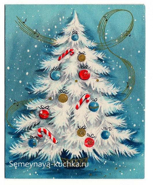как нарисовать белую новогоднюю елку