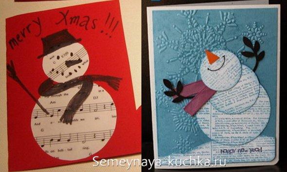 новогодние открытки сделать