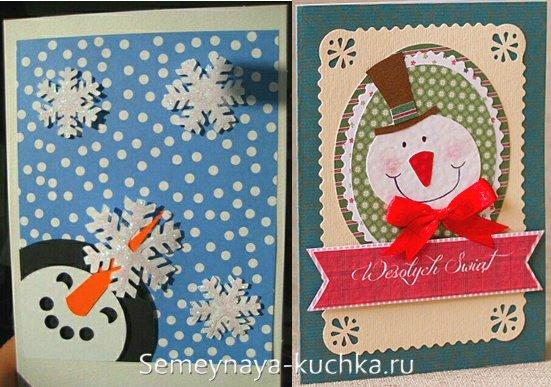 новогодние открытки сделать самому