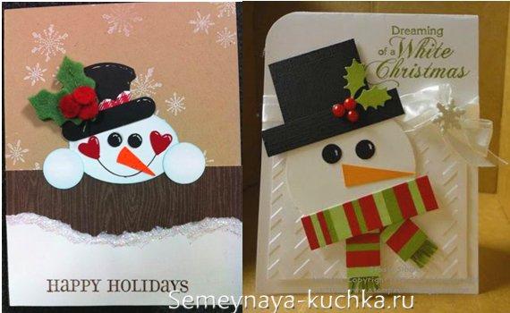 новогодние открытки со снеговиком