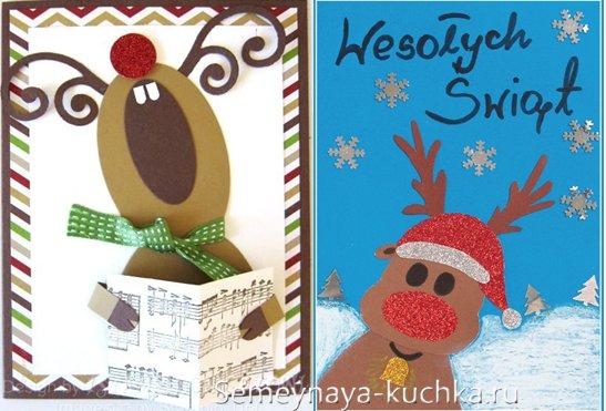 как нарисовать оленя на открытке к новому году