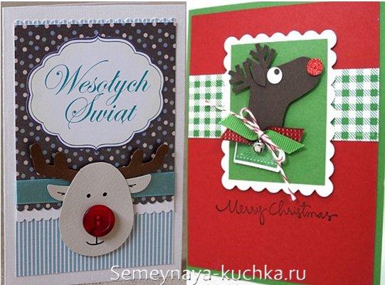открытка на новый год с оленем