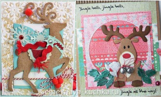 как сделать открытку новогоднюю