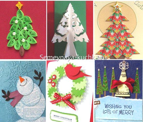 новогодние открытки как сделать