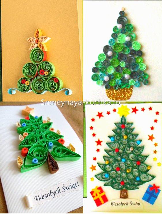 открытки на новый год с елкой