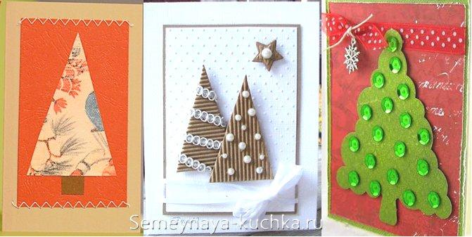 новогодние открытки с елками своими руками