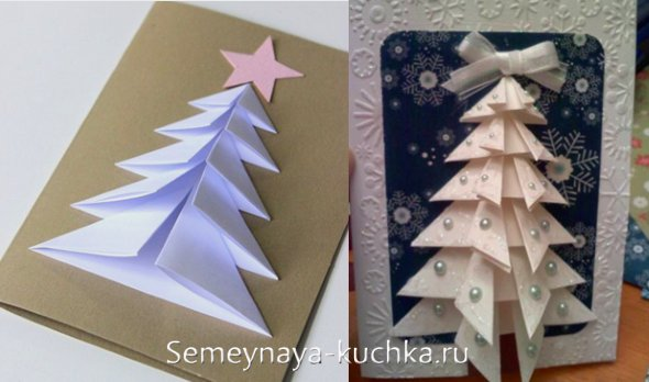 мастер-класс на открытке на новый год