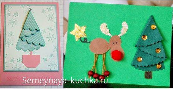 новогодние елки на открытке