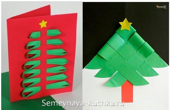 как сделать елку из бумаги на открытке на новый год