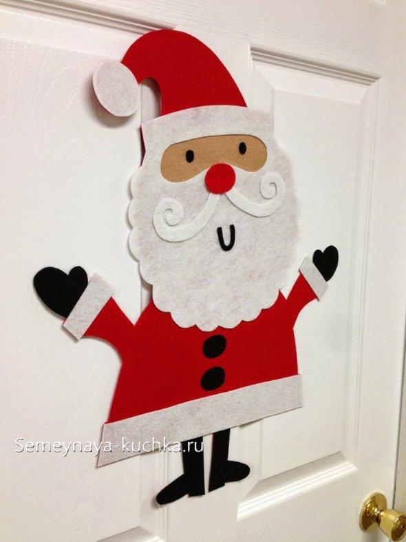 Новогодняя аппликация Деда Мороза