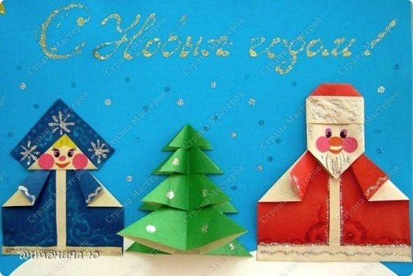Новогодняя аппликация Деда Мороза и Снегурочки
