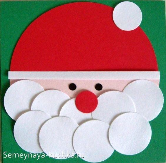 аппликация Деда Мороза с ватными дисками