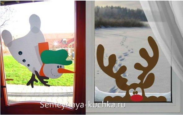 Аппликации на окна для Нового Года