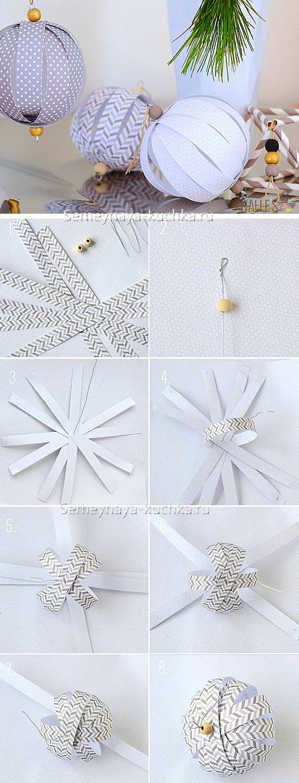новогодние поделки шары из бумаги