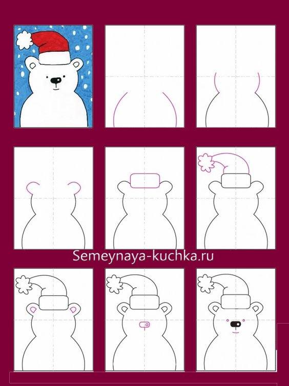 как нарисовать новогоднего мишку