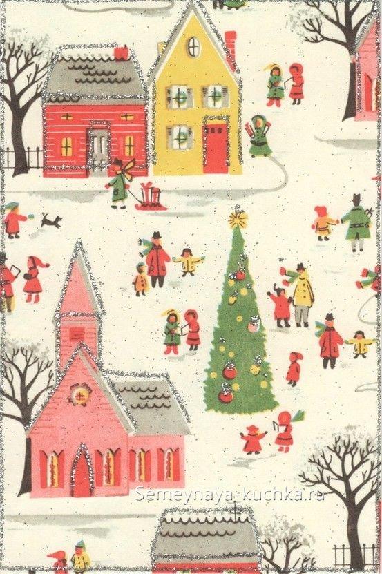 как нарисовать новый год в городе детям
