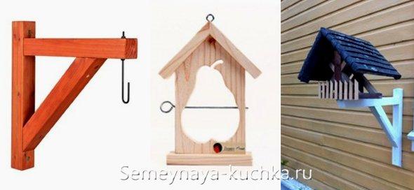 как повесить кормушку для птиц