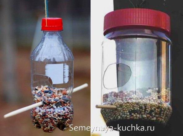 простые кормушки из пластиковой бутылки
