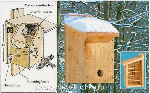 зимний домик для зимовья птиц