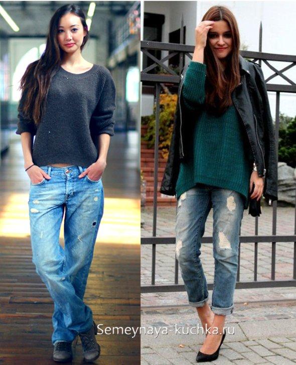 какой свитер выбрать под джинсы весной