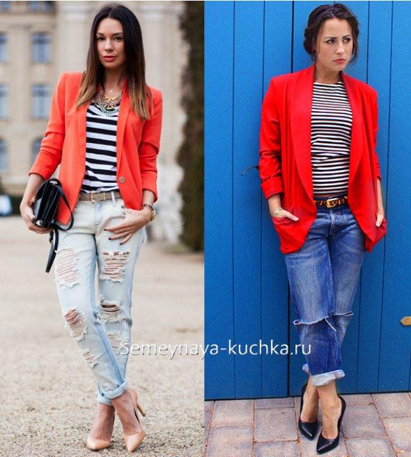 джинсы с красным пиджаком