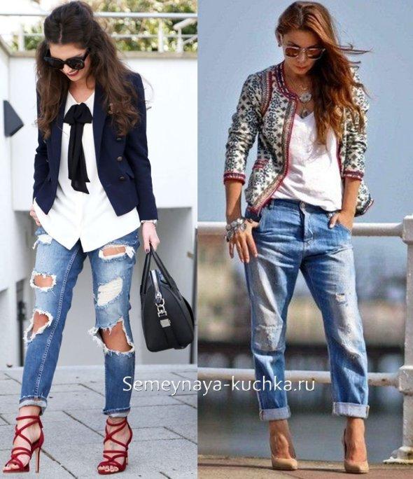 джинсы рваные с пиджаком