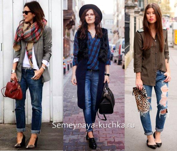 как носить темные рваные джинсы