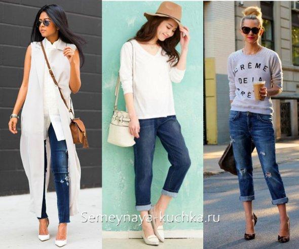 как носить темные синие джинсы с белым верхом