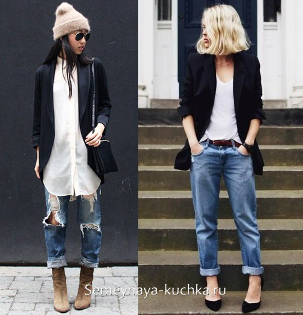 джинсы бойфренды под пиджак