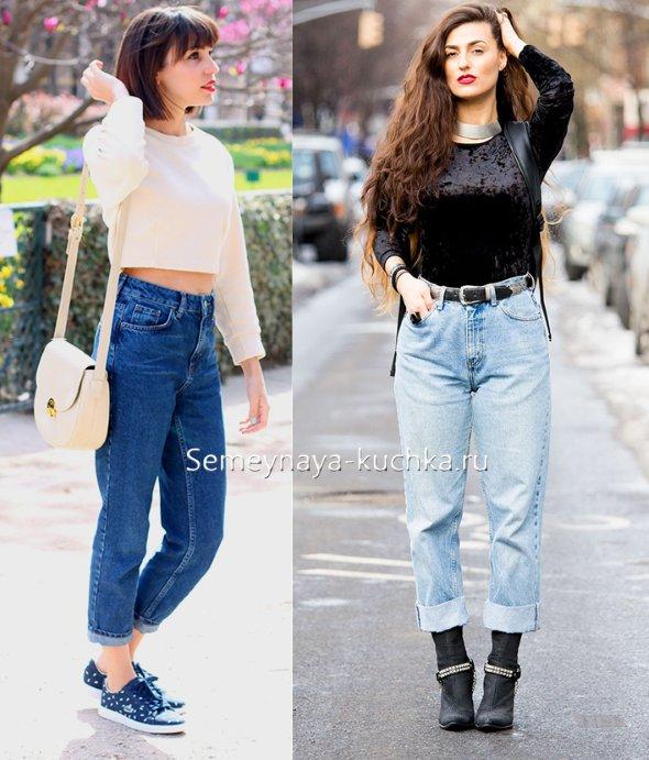 как носить джинсы без дырок
